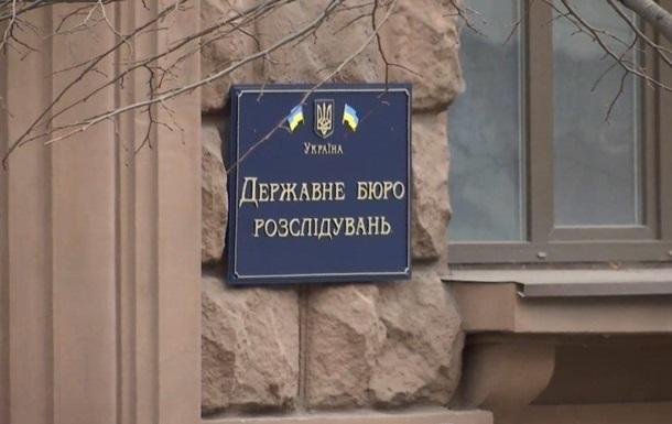 ДБР підозрює чиновників Миколаївської облради в підробці документів