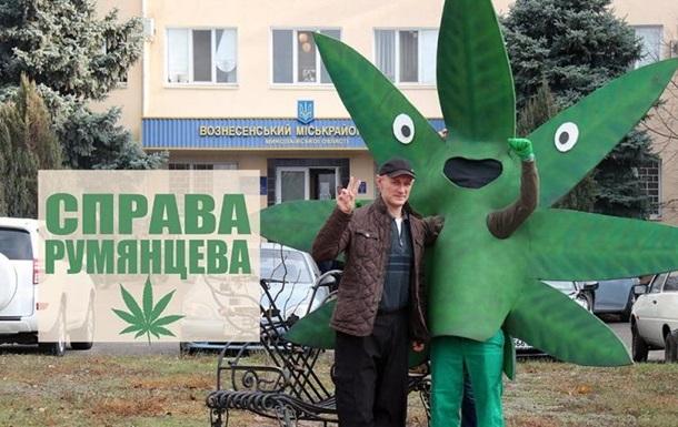 В Україні винесено перший виправдувальний вирок за вирощування канабісу