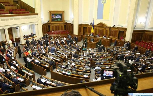 Антикоррупционеры раскритиковали решение Рады по неприкосновенности