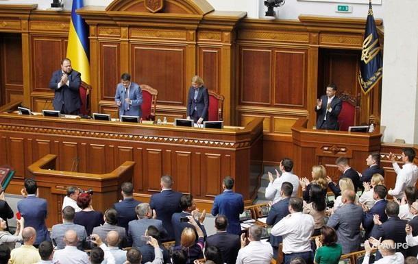 Верховна Рада ухвалила закон про акцизи на спирт і пальне