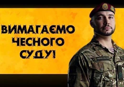 24 роки позбавлення волі – результат впливу російської пропаганди
