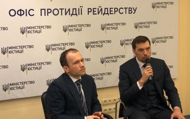 Гончарук заявив про проблеми з наповненням бюджету