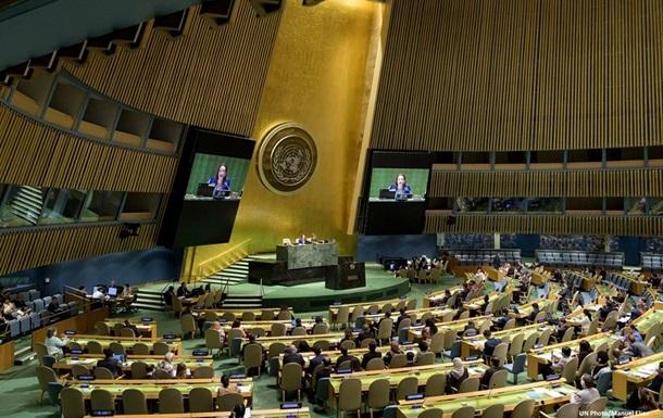 Генасамблея ООН прийняла нову резолюцію по Криму