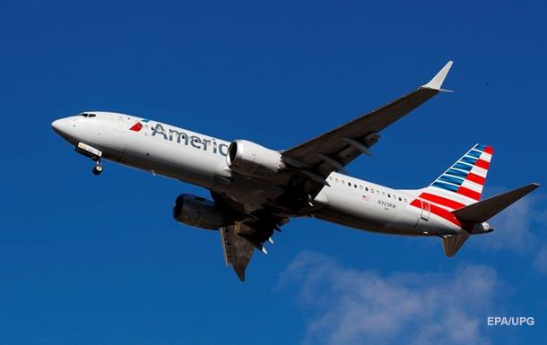 Співробітник American Airlines намагався пошкодити системи літака