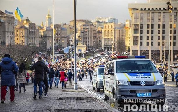 Силовики третій день охороняють центр Києва
