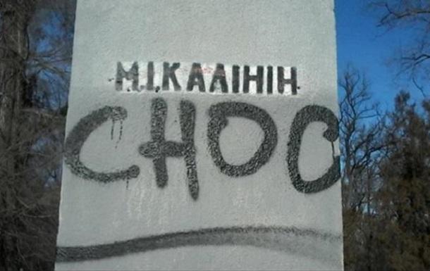 Активісти заявили про знесення останнього пам ятника Калініну в Україні