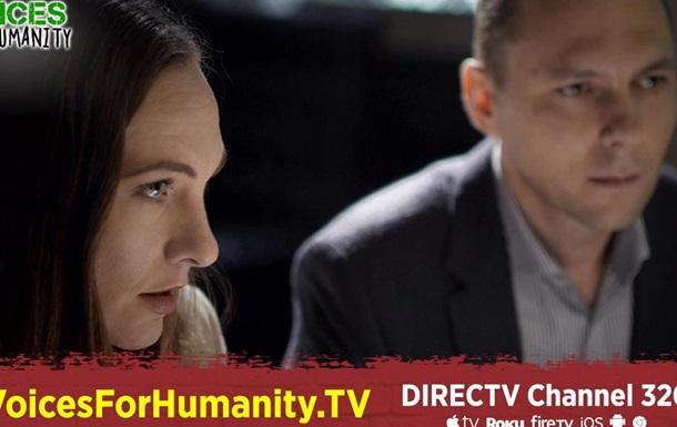 Міжнародний проект «Голоси за Людство» про досягнення ГКПЛ України