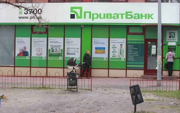 ПриватБанк подав позов до Коломойського на $600 млн
