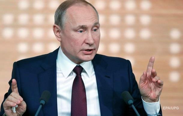 Путін назвав частину України споконвічно російськими землями