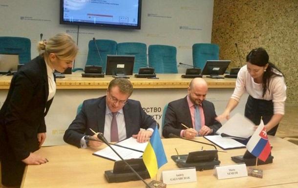 Украина и Словакия согласовали условия работы аэропорта Ужгород