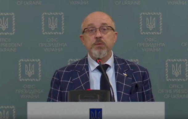 У Мінську домовилися про нове розведення сил