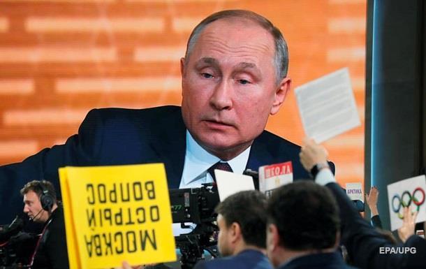 Без СНО нічим стримувати гонку озброєнь - Путін