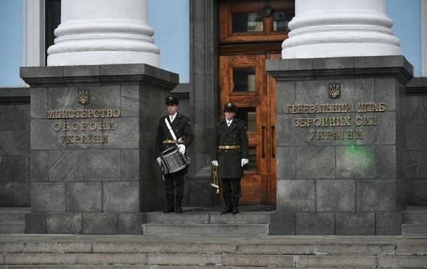 В Украине введут электронный военный билет