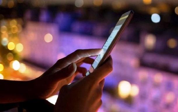Нічний режим у смартфонах марний - вчені