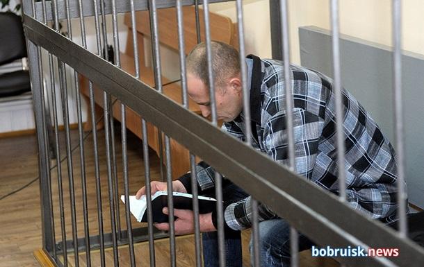 В Белоруссии заключенного казнили за жестокое убийство