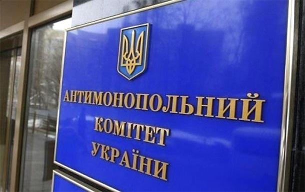 АМКУ призначив 60 млн грн штрафів за змови на торгах Укрзалізниці