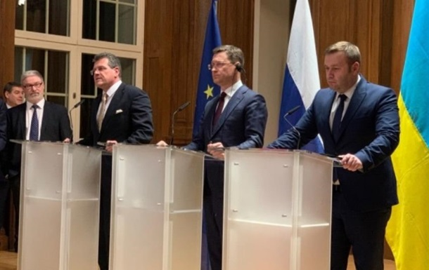Україна і Росія домовилися про транзит газу