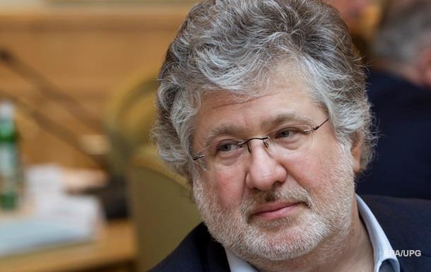 Коломойський очолив наглядову раду телеканалу 1+1