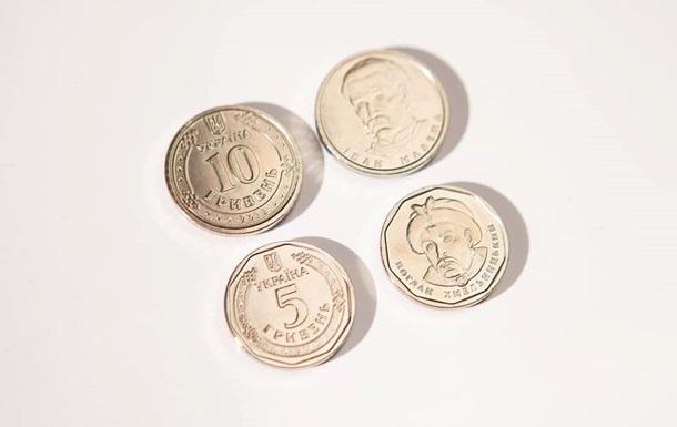 В Україні в обігу з явилися монети в 5 гривень