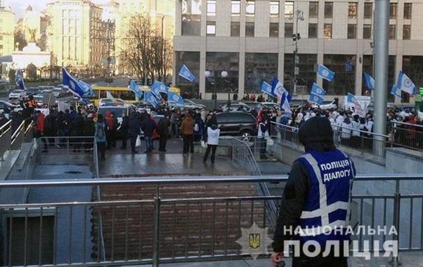В центре Киева сохраняются усиленные меры безопасности