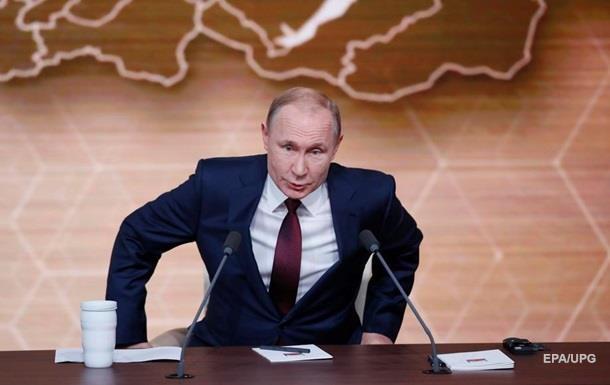 В МИД ответили Путину на  исконно русские земли