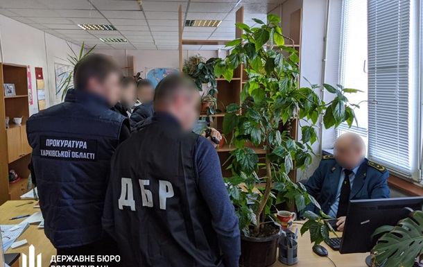Головному держінспектору Харківської митниці вручили підозру