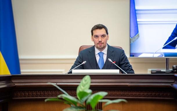 Зеленский объявил войну игорному бизнесу в Украине