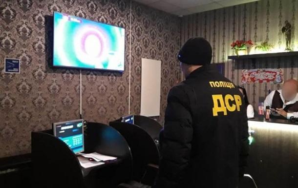 СБУ перекрила доступ до сайтів онлайн-казино