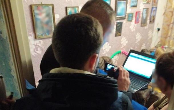 Группировка на Днепропетровщине создавала детскую порнографию