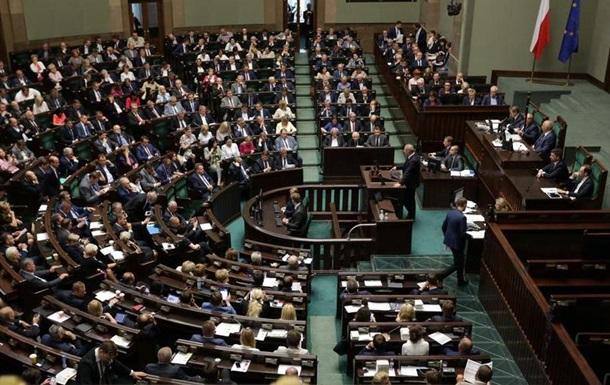 У Польщі схвалили закон про покарання суддів