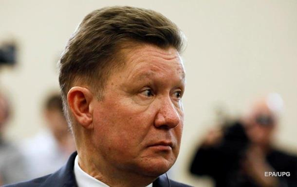 РФ і Україна підпишуть мирову угоду щодо газу