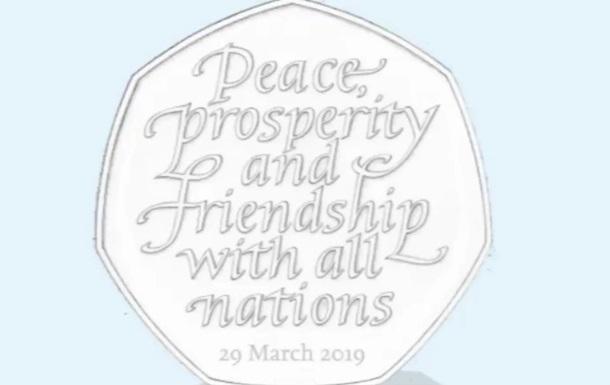 У Британії втретє готуються випустити монети на честь  Brexit