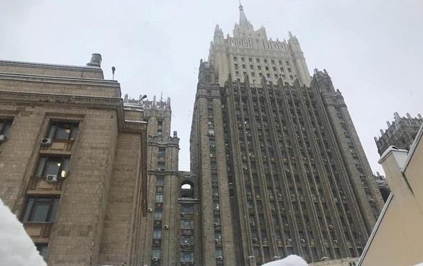 РФ отреагировала на санкции США против  потоков