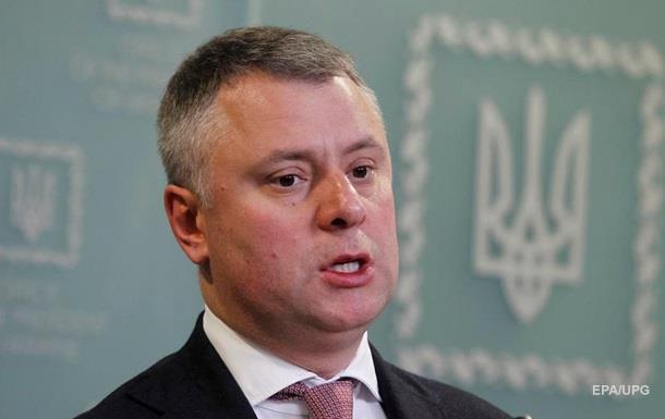 Витренко: Иск по активам НАК в Крыму остается