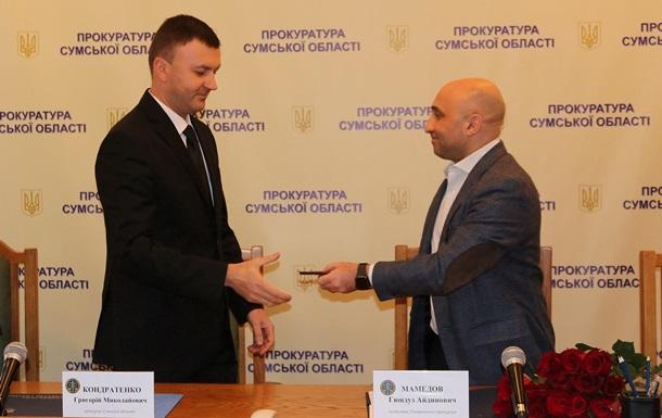 Призначено нового прокурора Сумській області
