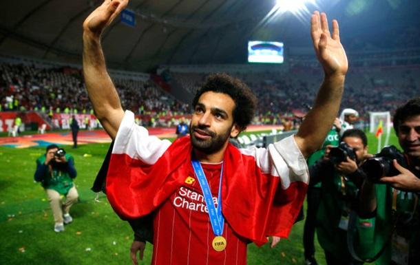 Салах отримав Золотий м яч Клубного чемпіонату світу