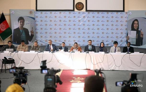 В Афганистане объявили результаты выборов президента