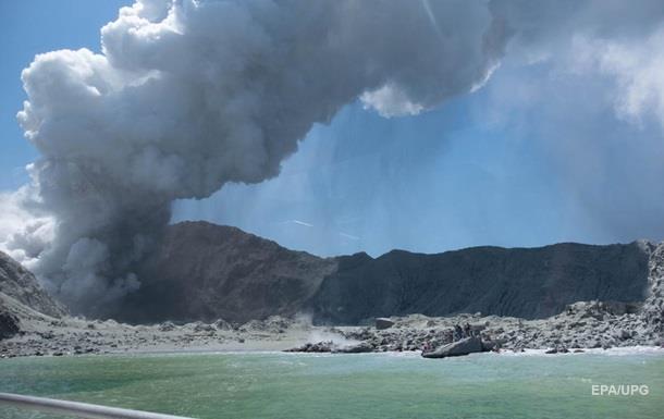 Кількість жертв виверження вулкана в Новій Зеландії зросла - ЗМІ