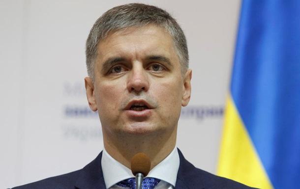 Киев не уступает в переговорах по газу − глава МИД