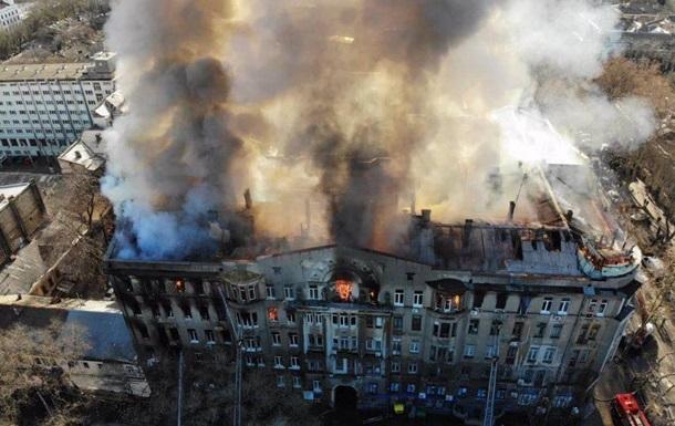 Пожар в Одессе: выводы