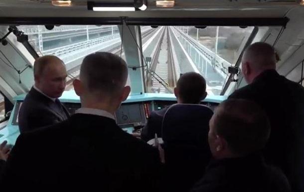 Путін запустив залізничний рух по Кримському мосту