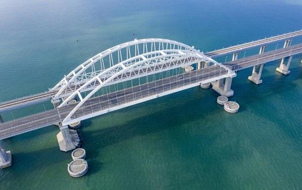 У Зеленського відреагували на запуск поїздів по Кримському мосту