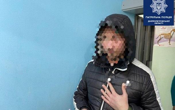 У Дніпрі поліція вирахувала викрадача костюма для собаки
