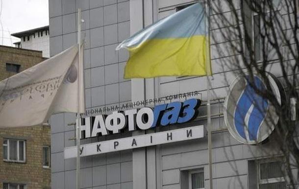 Нафтогаз повідомив про хід переговорів з Газпромом