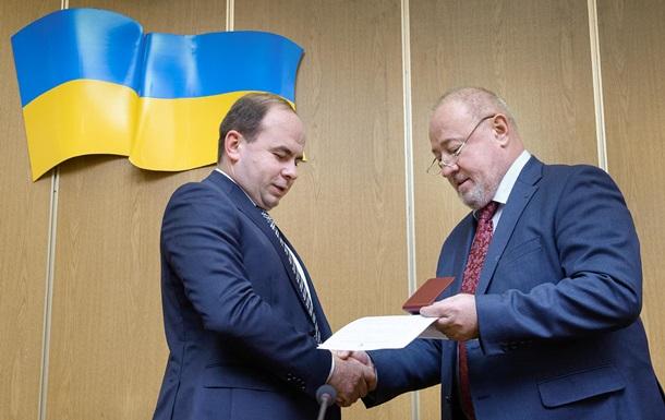 У Кіровоградській області призначено нового прокурора