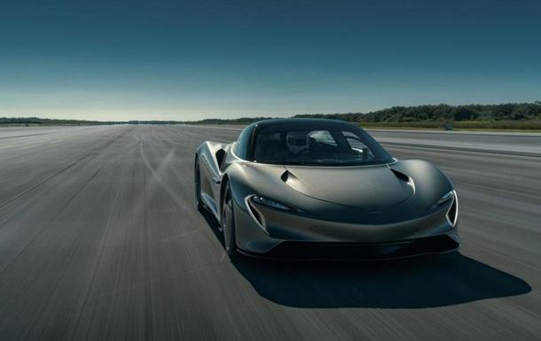 Супергибрид McLaren Speedtail разогнали до 403 км/ч