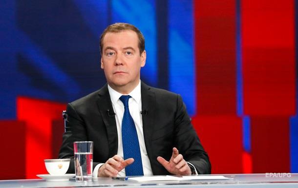 РФ заявила про готовність зняти санкції з України