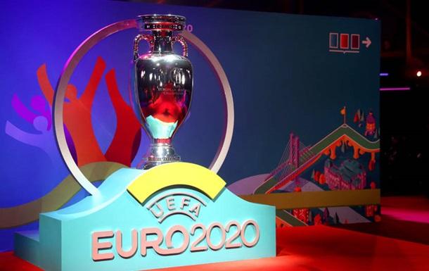 Сепаратисти в Більбао виступили проти проведення в місті Євро-2020