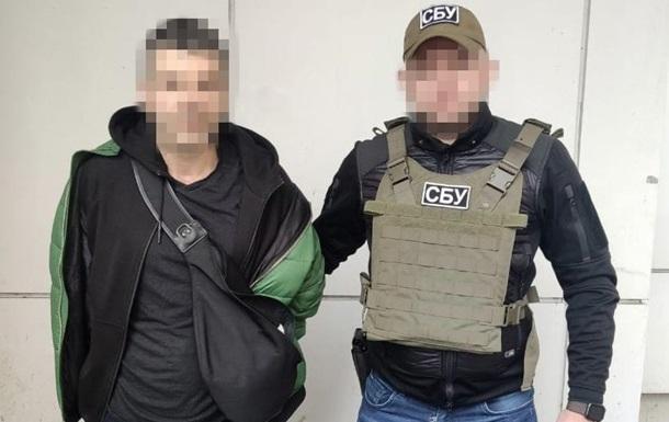 СБУ припинила контрабанду психотропів до Одеси