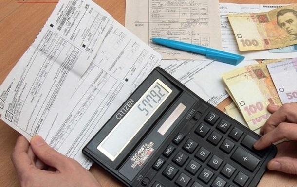 В Кабмине подсчитали  новые  суммы в платежках